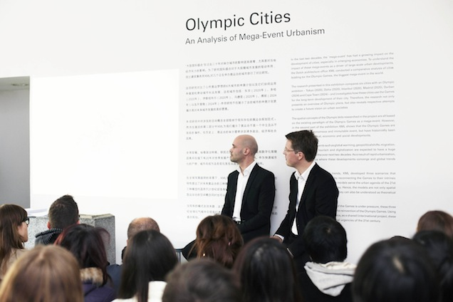 HKU|SSC Olympic Cities 02