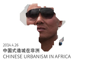 Chinese Urbanism in Africa