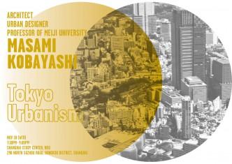 2015_lecture_Masami Kobayashi_image