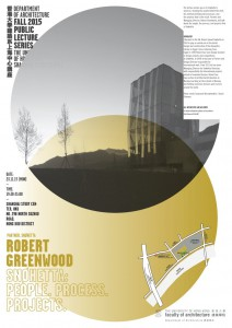 2015_Lecture_Robert Greenwood-Poster