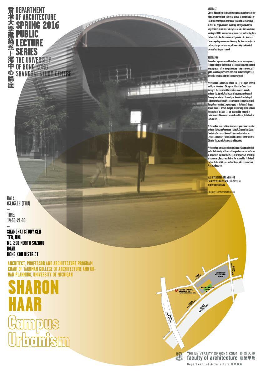 2016_lecture_Sharon Haar_Poster