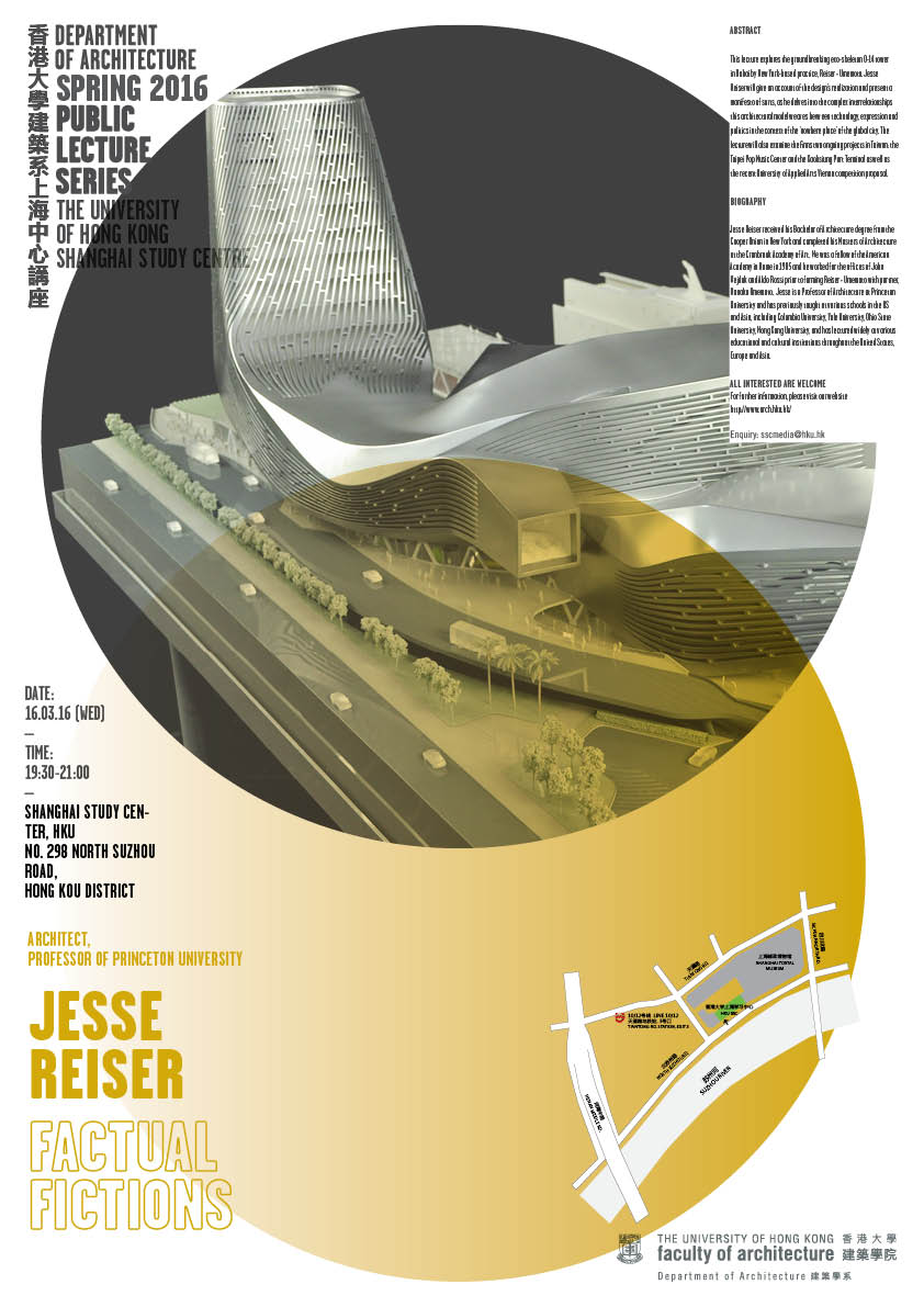 2016_Lecture-Jesse Reiser-Poster