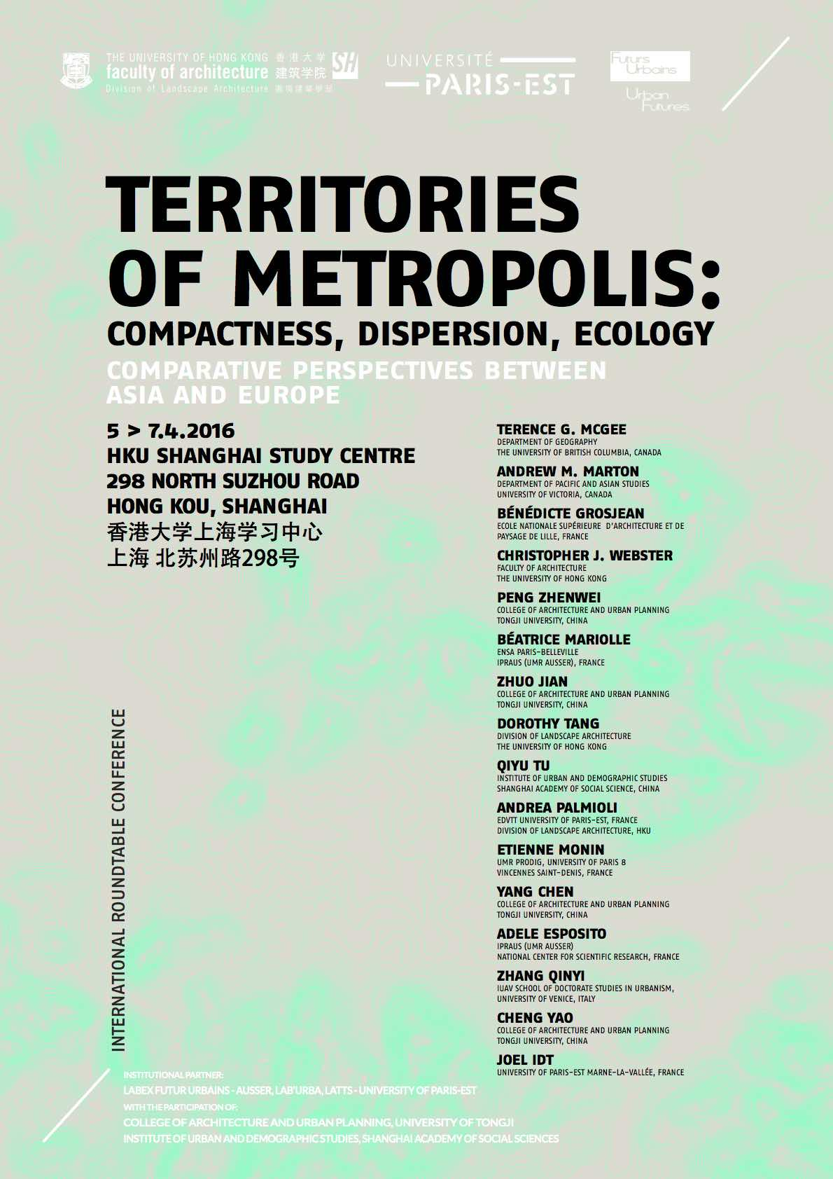 Poster_TERRITORIES OF METROPOLIS