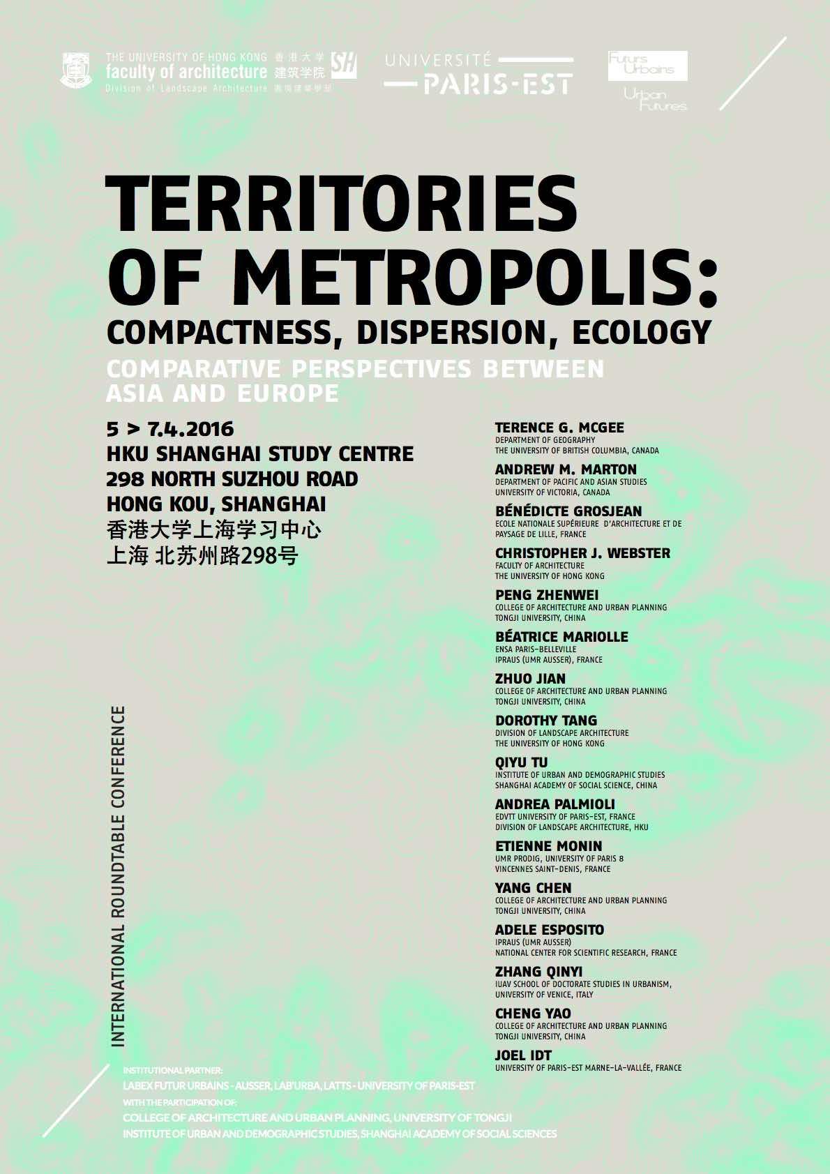Poster_TERRITORIES OF METROPOLIS