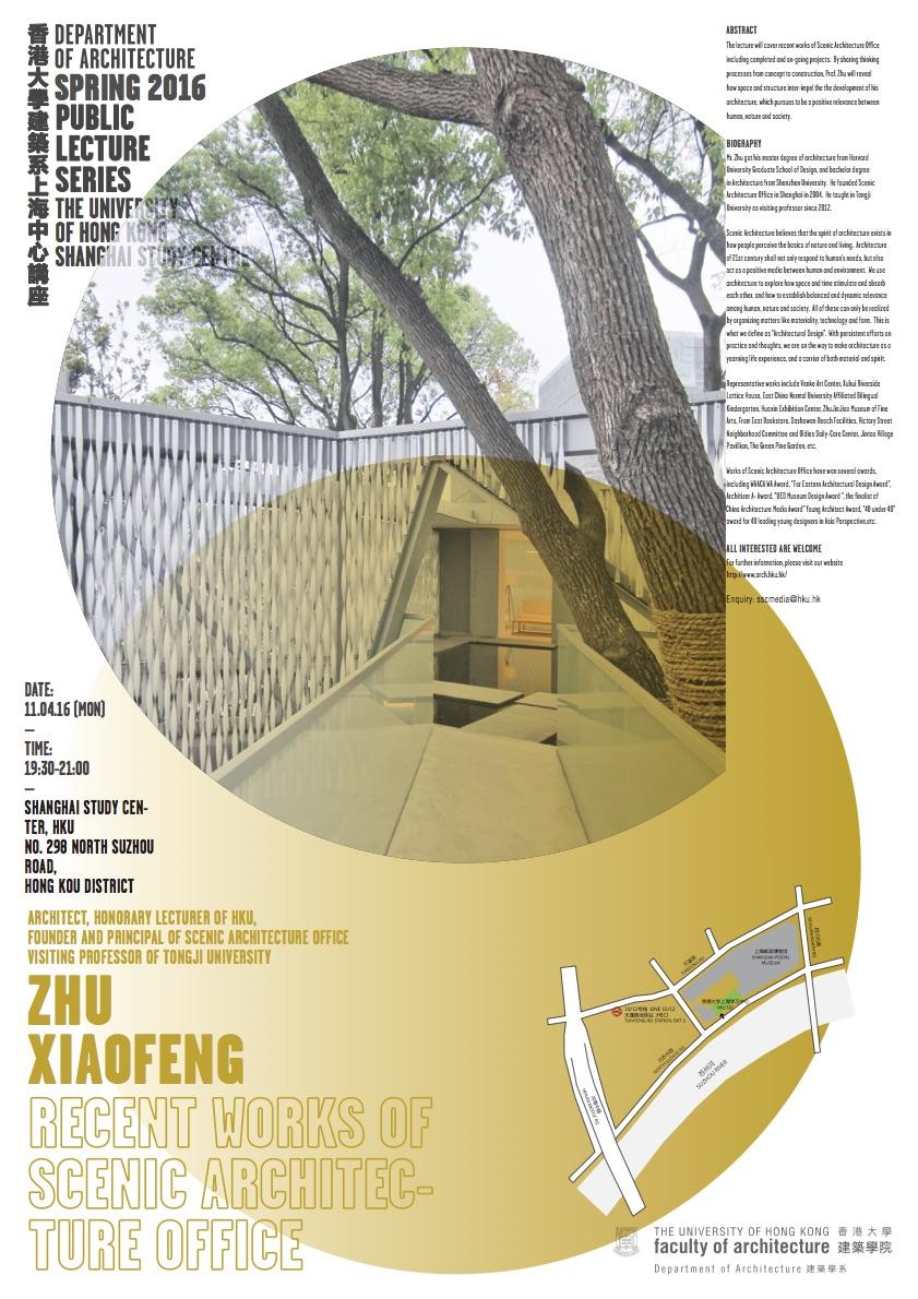 2016_lecture_Zhu Xiaofeng_Poster