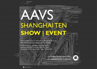 AAVS SH10 Poster_exhibition_event_A4